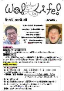 walife_2016_3_120